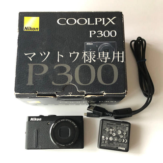 Nikon - 【ほぼ未使用・動作確認済】Nikon COOLPIX P300