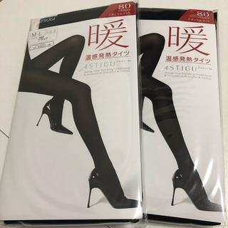 Atsugi - 【未開封】ASTIGU / アスティーグ 【暖】 温感発熱タイツ 80デニール