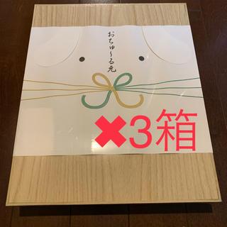 イナバペットフード(いなばペットフード)のおちゅーる元 ちゅ〜る いなば 犬 おやつ ちゅーる 3箱(ペットフード)