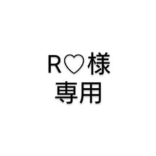 イシザワケンキュウジョ(石澤研究所)のR♡様専用 商品(パック/フェイスマスク)