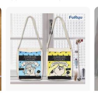 タイトー(TAITO)の犬と猫どっちも飼ってる毎日たのしい カリカリ袋風トートバッグ 2種セット(トートバッグ)