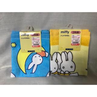 シマムラ(しまむら)のミッフィー miffy ハンドタオル 2枚組×2(タオル/バス用品)