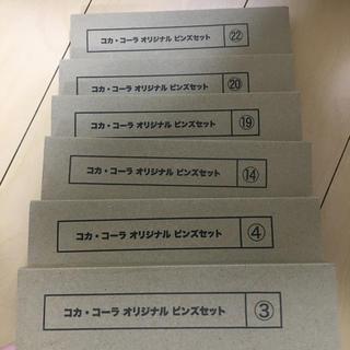 コカコーラ(コカ・コーラ)の【匿名】コカ・コーラ オリジナルピンズ 6個セット  新品(ノベルティグッズ)