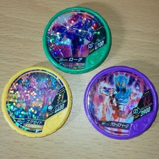 カメンライダーバトルガンバライド(仮面ライダーバトル ガンバライド)のブットバソウルメダル 3枚 (特撮)