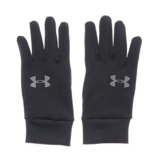 アンダーアーマー(UNDER ARMOUR)の40%オフ アンダーアーマー 手袋 LG ブラック グローブ 防寒 メンズ 冬用(手袋)