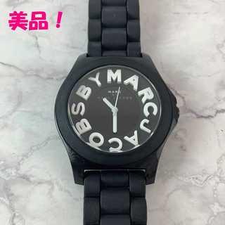 マークバイマークジェイコブス(MARC BY MARC JACOBS)の☆特価セール☆ 【マークバイマークジェイコブス】 時計 腕時計 アナログ 黒 (腕時計)