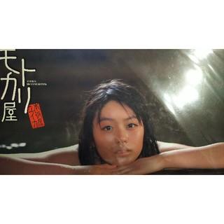 ワニブックス(ワニブックス)のモトカリ屋 本仮屋ユイカ写真集 DVD付き(アート/エンタメ)