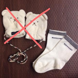 バーバリー(BURBERRY)のバーバリー★ロゴ靴下 約11〜13㎝(手袋)