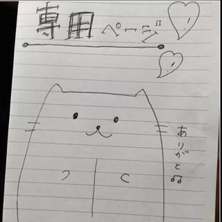 そらじろう 様 専用(シャンプー/コンディショナーセット)