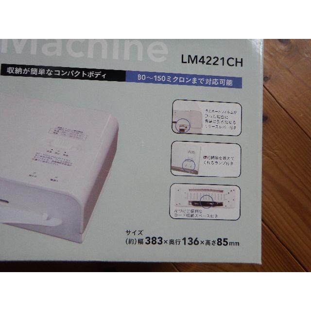 AURORA(アウロラ)のオーロラ ラミネーター A4サイズ インテリア/住まい/日用品のオフィス用品(OA機器)の商品写真