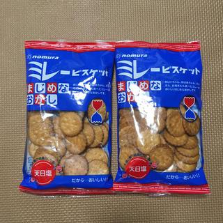 ミレービスケット 130g×2袋(菓子/デザート)