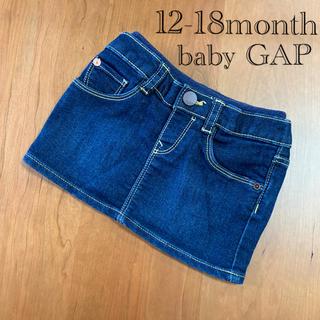 ベビーギャップ(babyGAP)のベビーギャップ デニム スカート 12-18month(スカート)
