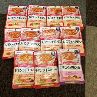 キユーピー(キユーピー)のキューピー 離乳食 ベビーフード 9ヶ月(その他)