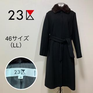 ニジュウサンク(23区)の23区 ロングコート ウール 大きいサイズ LL 黒(ロングコート)