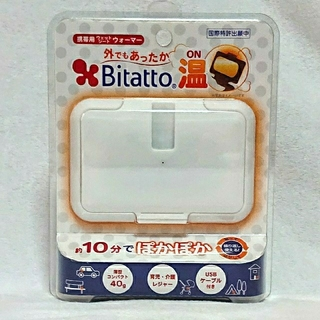 Bitatto on ビタット温 ミルク