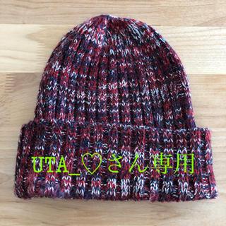 マウジー(moussy)のUTA_♡さん専用 moussyのニット帽(ニット帽/ビーニー)
