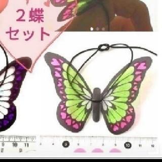 ラメ強化ピンク2つクリップ1ゴム1   ヘアアクセ ピンク 黒 紫 蝶々(小道具)