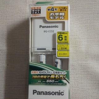 パナソニック(Panasonic)のPanasonic 単3単4充電式EVOLTA 充電器セット(その他)