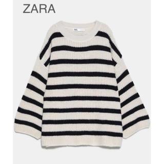 ザラ(ZARA)の【新品・未使用】ZARA ボーダー オーバーサイズセーター(ニット/セーター)