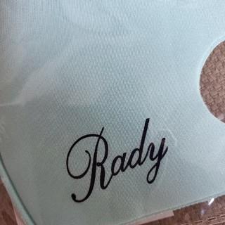レディー(Rady)のrady ノベルティ ティファニーブルー(その他)