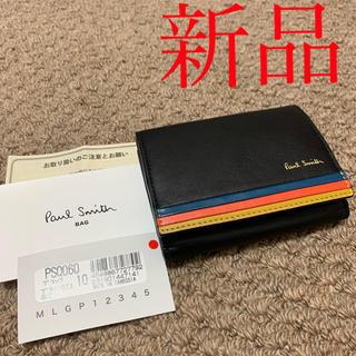ポールスミス(Paul Smith)のポールスミス コインケース 黒 カードケース 小銭入れ ブラック 新品 名刺入れ(コインケース/小銭入れ)