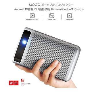 XGIMI mogo コンパクト モバイル プロジェクター(プロジェクター)