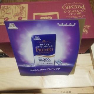 森永製菓 - 美味しいコラーゲンドリンク プレミオ19本
