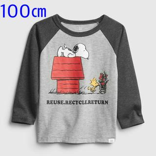 ベビーギャップ(babyGAP)の『新品』babyGap×PEANUTS ラグラン長袖Tシャツ 100㎝(その他)
