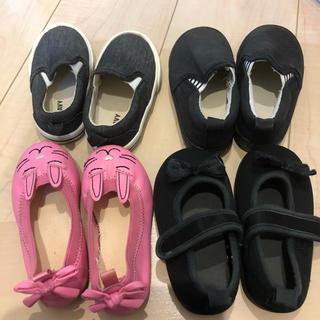 キッズ靴まとめうり(スニーカー)
