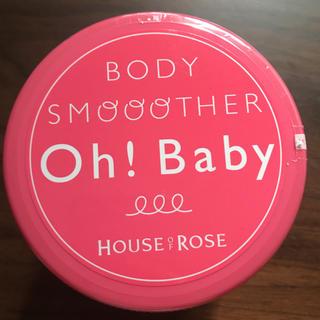 HOUSE OF ROSE - ハウスオブローゼ 570g 新品 スクラブ