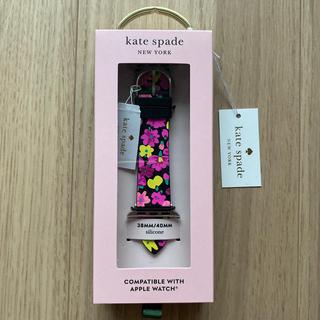 kate spade new york - ケイトスペード  アップルウォッチ シリコン バンド 38/40mm 新品未使用