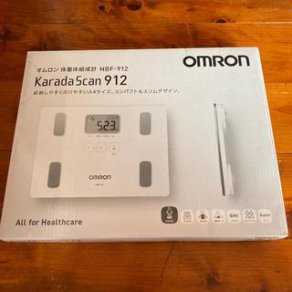 オムロン(OMRON)の新品☆オムロン カラダスキャン 体重計(体重計/体脂肪計)