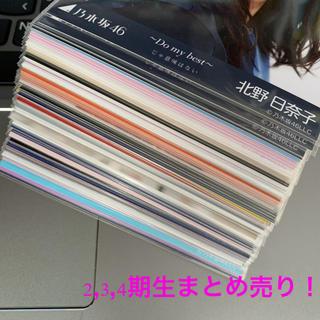 ノギザカフォーティーシックス(乃木坂46)の乃木坂46  生写真 まとめ売り 90枚(アイドルグッズ)