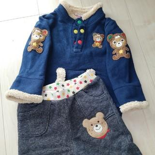 ミキハウス(mikihouse)のミキハウス トレーナー ズボン セット 90 80(Tシャツ/カットソー)