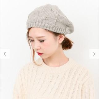 ケービーエフ(KBF)の最終値下げ 新品 KBF ニットベレー帽(ハンチング/ベレー帽)