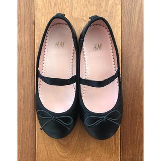 エイチアンドエム(H&M)のH&M バレエシューズ フォーマル お受験 面接 卒園 キッズ 靴(フォーマルシューズ)