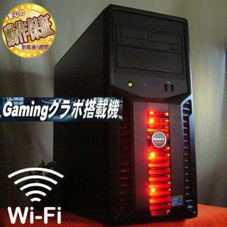 DELL - 格安!WiFi内蔵☆デスクトップPC(マウスとキーボード付き)