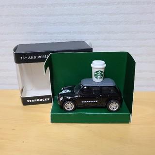 スターバックスコーヒー(Starbucks Coffee)のSTARBUCKS CAR (ミニカー)