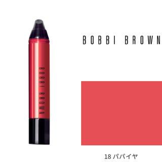 ボビイブラウン(BOBBI BROWN)のボビイブラウン リップ 口紅 アートスティックリキッドリップ 17 パパイヤ(口紅)