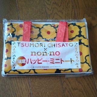 ツモリチサト(TSUMORI CHISATO)のTSUMORI CHISATO × non・no 限定 ハッピー・ミニトート(トートバッグ)