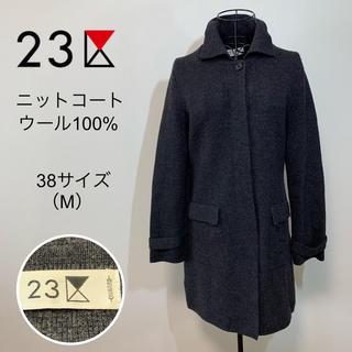 ニジュウサンク(23区)の美品  23区 ニット コート 38サイズ M グレー 黒(ロングコート)