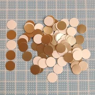 1cmサークルカット紙(各種パーツ)