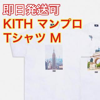 KITH MONDAY PROGRAM MANHATTAN Tシャツ M(Tシャツ/カットソー(半袖/袖なし))