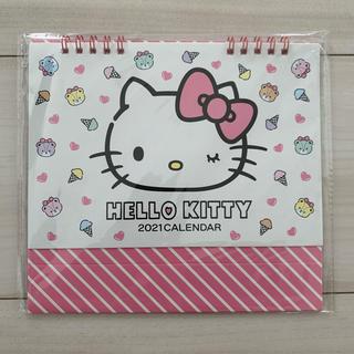 ハローキティ(ハローキティ)のハローキティ 2021年 卓上カレンダー カレンダー キティ サンリオ 手帳(カレンダー/スケジュール)