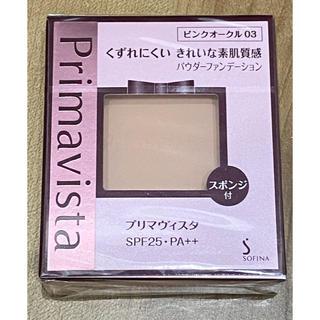 プリマヴィスタ(Primavista)のプリマヴィスタ ピンクオークル03(ファンデーション)