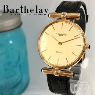 116 バルトレー時計 レディース腕時計 新品電池 高級ブランド機商品(腕時計)