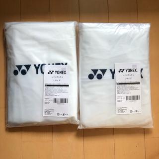 ヨネックス(YONEX)のYONEX レインポンチョ Lサイズ 6枚セット(ウェア)