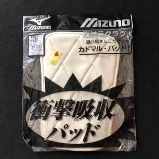 ミズノ(MIZUNO)の野球用 膝パッド(大人用)アイボリー カドマル(その他)