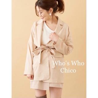 フーズフーチコ(who's who Chico)のwho's who Chico リボンベルト付きテーラードジャケット(テーラードジャケット)