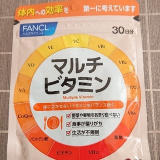 FANCL - ファンケル マルチビタミン30日分